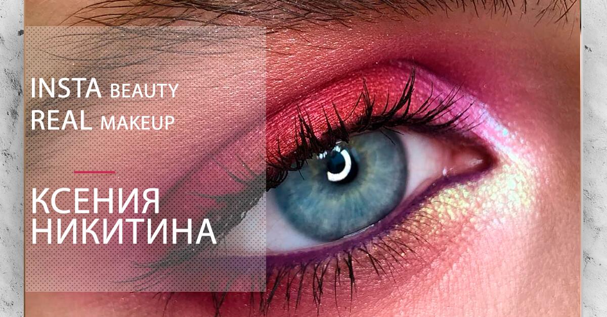 INSTA/REAL makeup